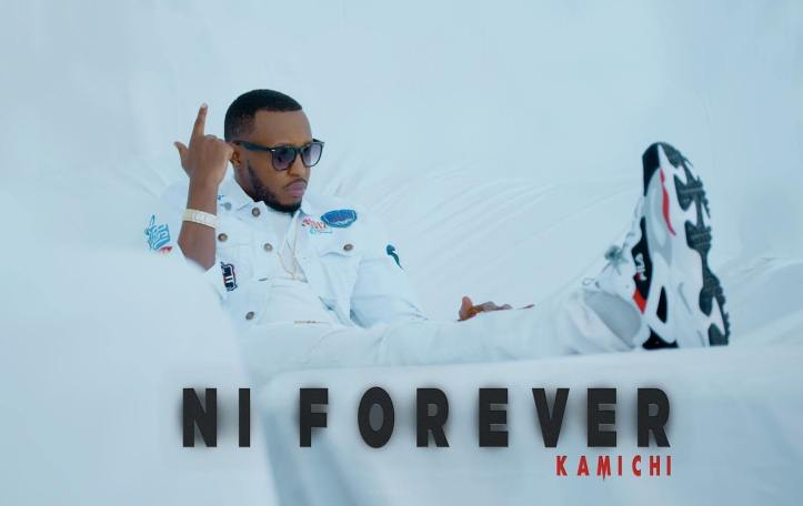 Download Audio and Lyric Video: Kamichi – Ni Forever