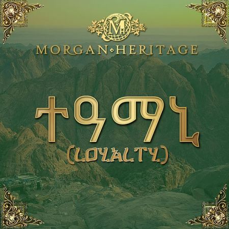 Hot New Song | Morgan Heritage – Africa We Seh (Remix) Ft. Stonebwoy, Samini, Kojo Antwi, Jose Chameleone | DOWNLOAD